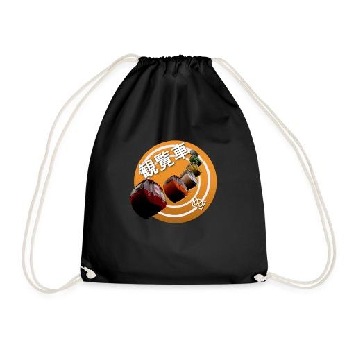 Japanese Ferris Wheel - Drawstring Bag
