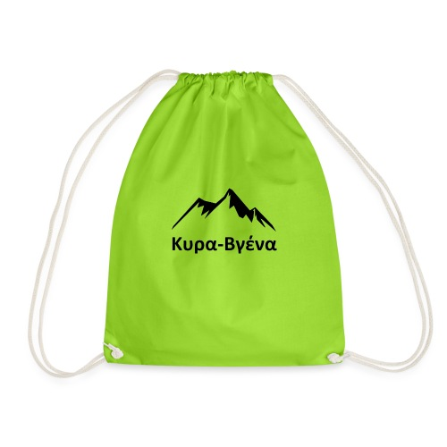 kyra-vgena - Drawstring Bag