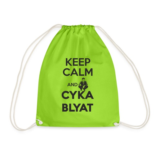 Keep Calm and Suka Blyat - Mochila saco