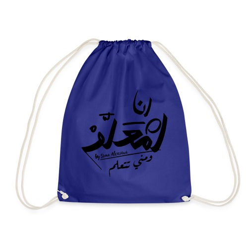 Ana_m3alam_-_-1 - Drawstring Bag