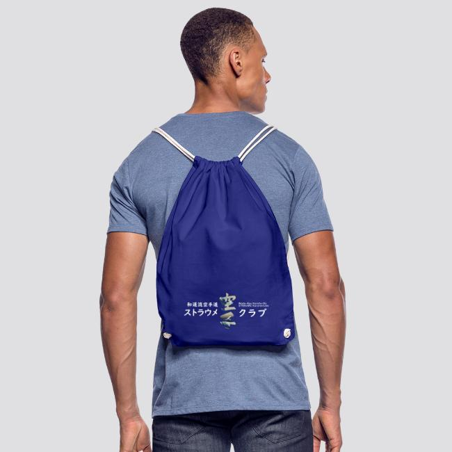 [DOJO] Straume Karateklubb Bag 2