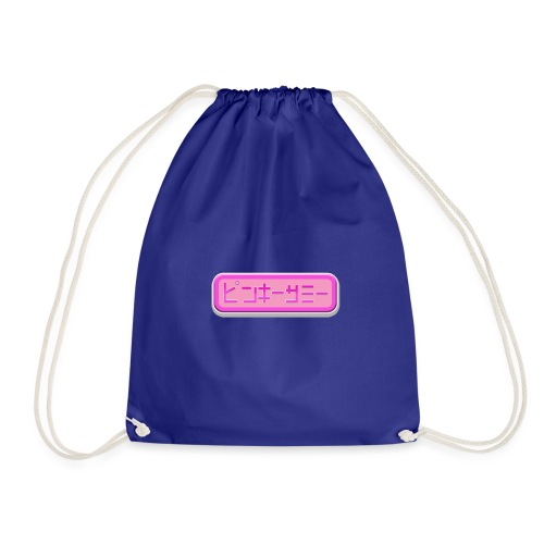 Pinkie Sammie logo japan - Drawstring Bag