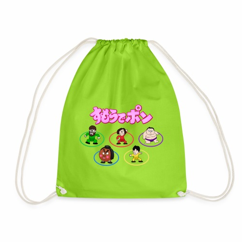 Sumo Rings - Drawstring Bag