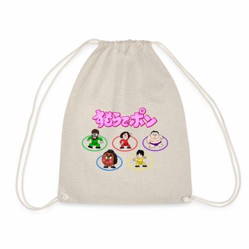 Sumo Rings - Drawstring Bag