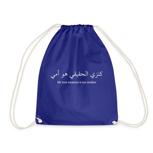 Mother = Treasure [White] - Drawstring Bag