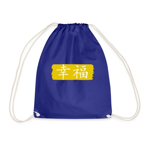 Kanji Giapponese - Felicità - Sacca sportiva