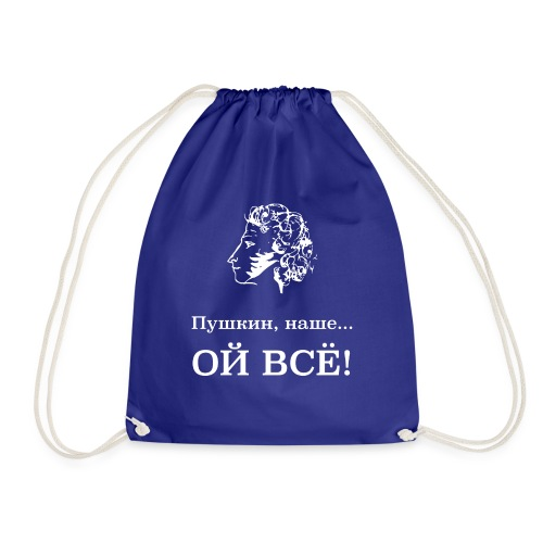 Pushkin on white - Drawstring Bag