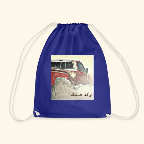 GMC Drift - Drawstring Bag