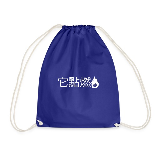 LITT - Drawstring Bag