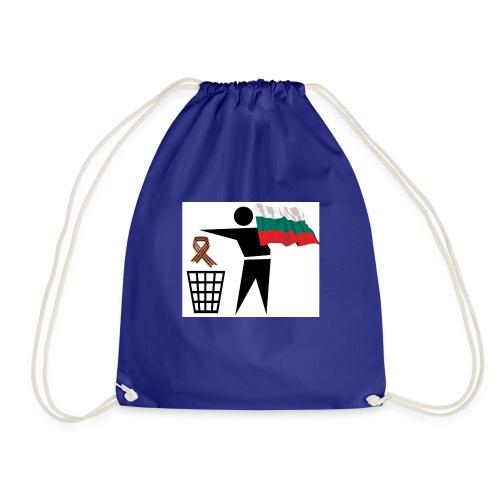 anti - Drawstring Bag