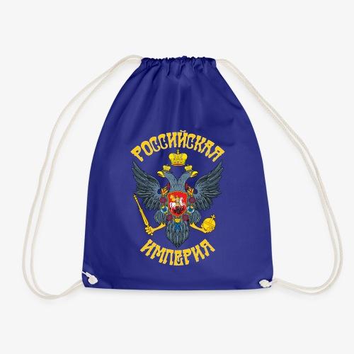 Wappen des Russischen Imperiums Russland - Turnbeutel