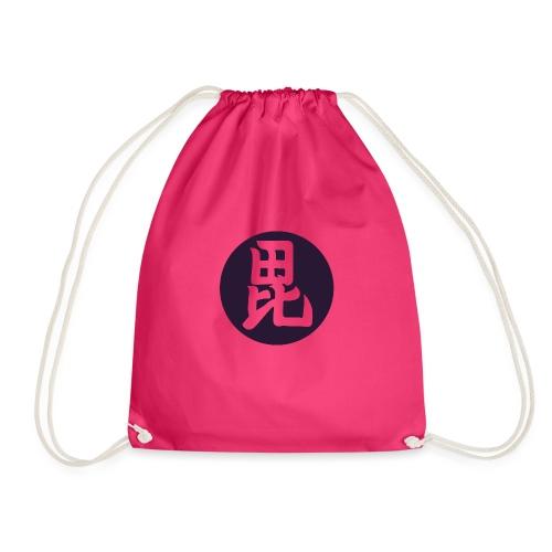 Uesugi Mon Japanese samurai clan in purple - Drawstring Bag