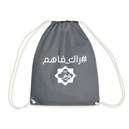 Rak fahem logo1 blanc HOMME - Sac de sport léger