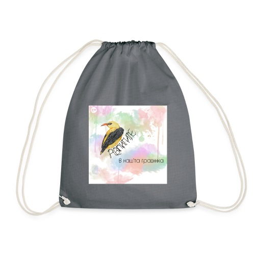 Avligite - Album Art - Drawstring Bag