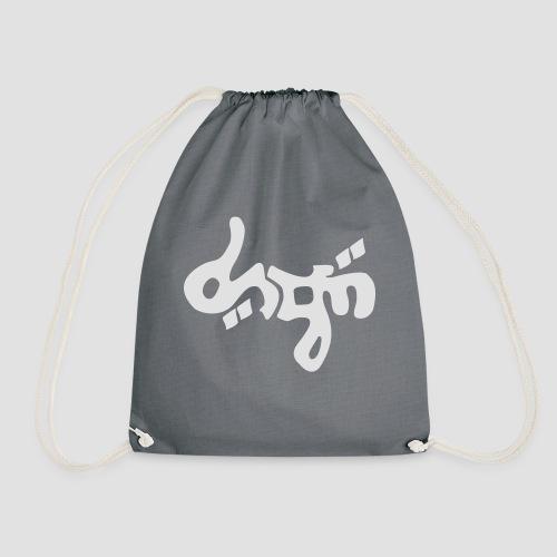 DSGN arabian - Sac de sport léger