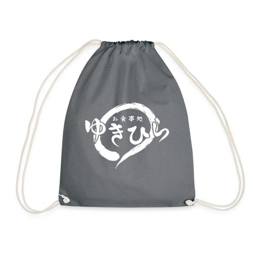Yukihira no soma - Mochila saco
