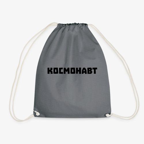 Kosmonaut Космонавт - Turnbeutel