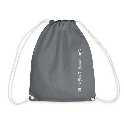 using no way as way - Drawstring Bag