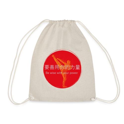 Be wise with your power Karate & Taekwondo Design - Turnbeutel