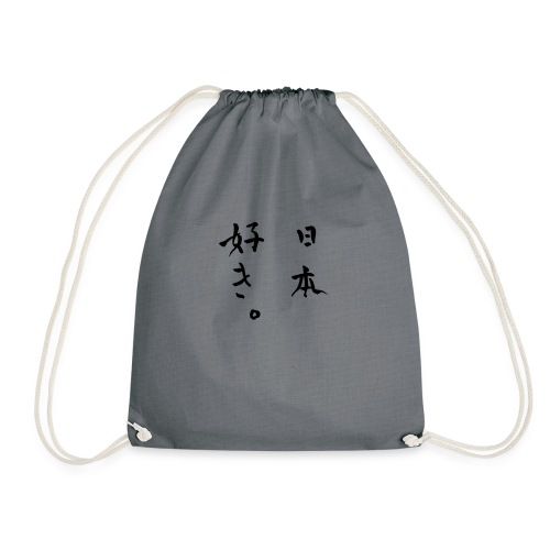 I like Japan in Japanese - Mochila saco