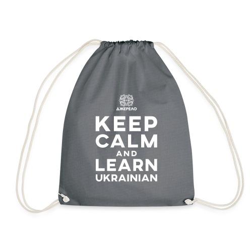 keep calm and learn Ukrainian - Gymtas