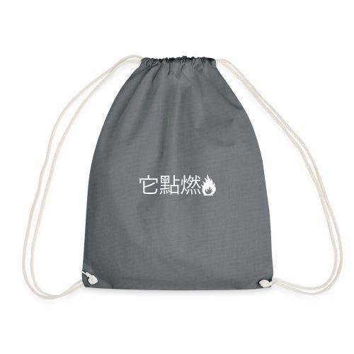 LITT - Drawstring Bag