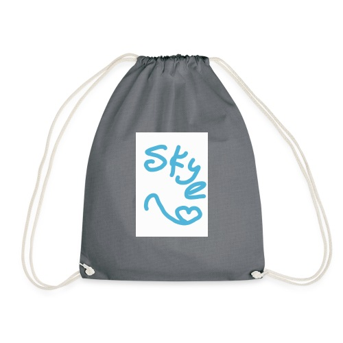 media share 0 02 04 d5b42e1c5929a369c278de02f7c7dc - Drawstring Bag