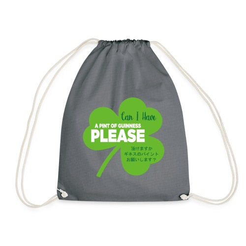 Pint help at the Rugby World Cup - Drawstring Bag