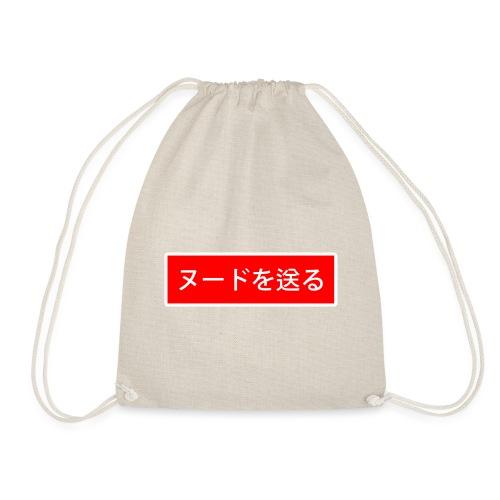 Send Nudes (japan) - Sac de sport léger