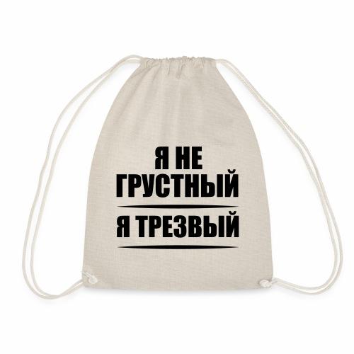 195 NICHT traurig nüchtern Russisch Russland - Turnbeutel