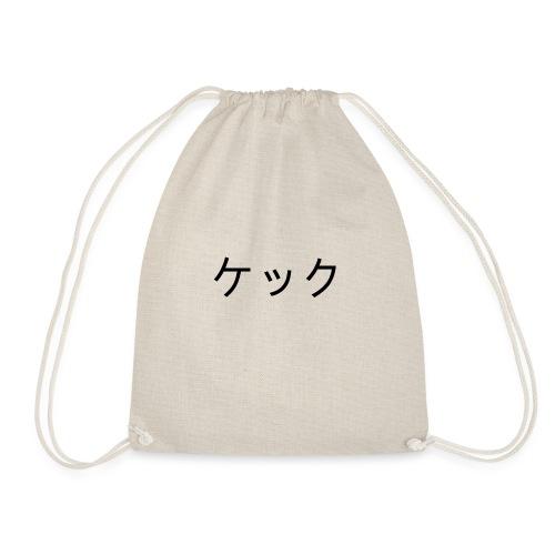 kek logo - Drawstring Bag