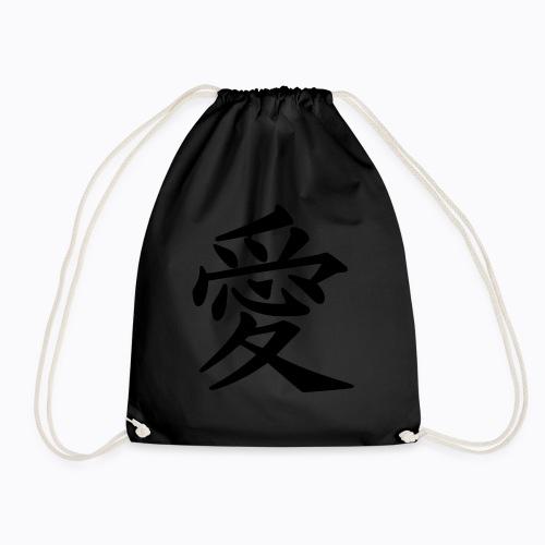 love symbol - Drawstring Bag
