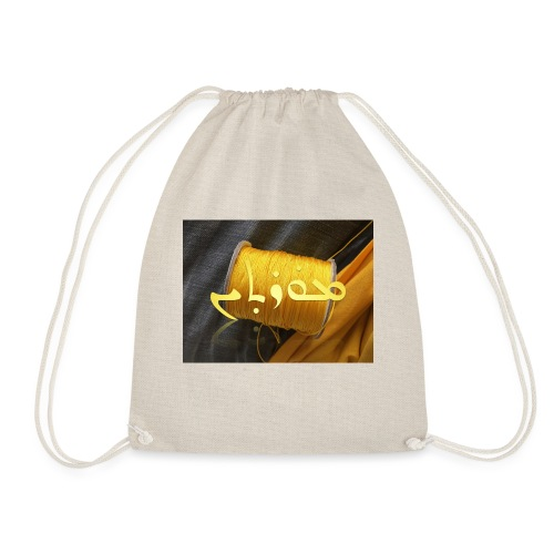 Mortinus Morten Golden Yellow - Drawstring Bag