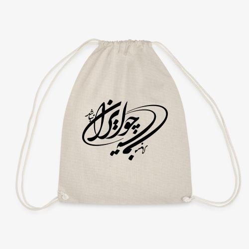 Choo IRAN Nabashad Tane Man Mabad - Turnbeutel