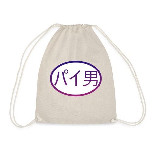 パイ男 - Drawstring Bag