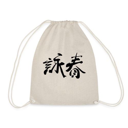 Wing Chun - Gymtas