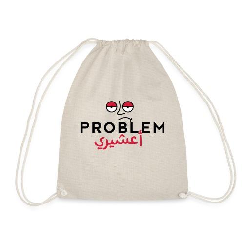 Probelm_a3shiri_-_-1 - Drawstring Bag