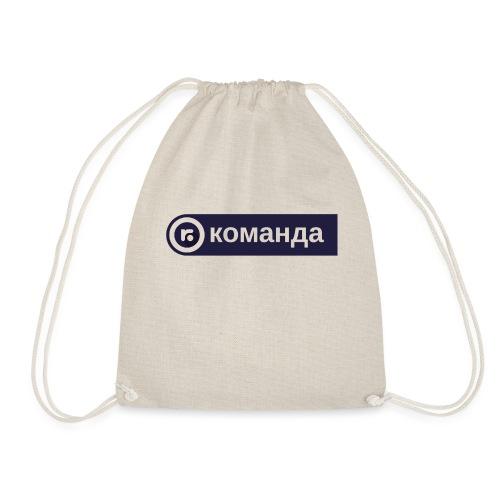 russland.TV Team (transparent) - Drawstring Bag