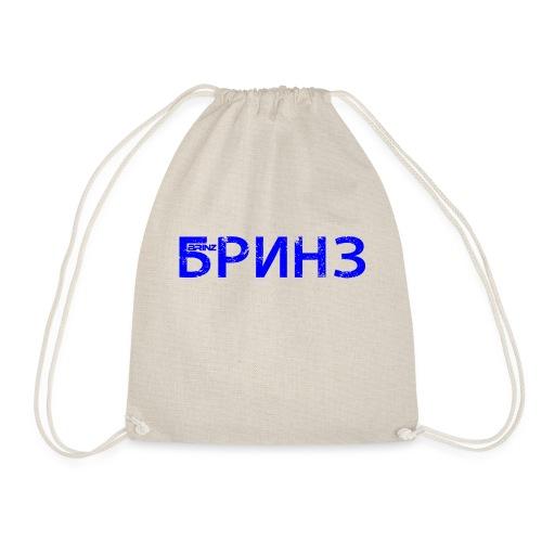 brinz ru b - Sacca sportiva