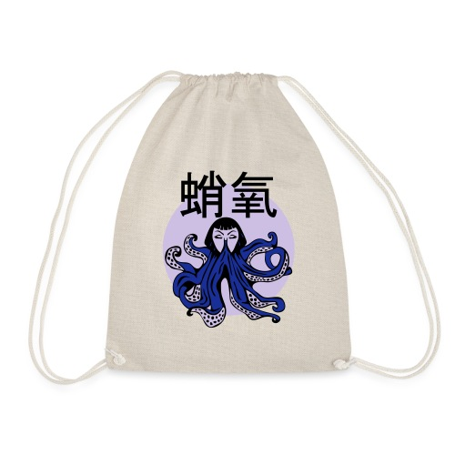 Octopus Oxygen - Drawstring Bag