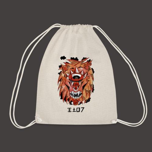 lion original - Sac de sport léger