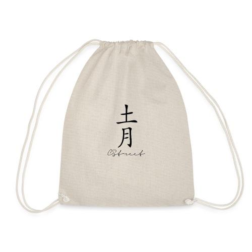 Traditional Earth & Moon | CStreetDesigns - Drawstring Bag
