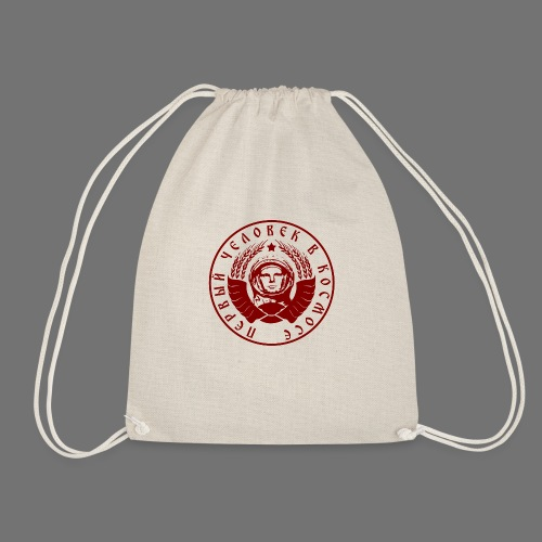 Cosmonaut 1c red - Drawstring Bag