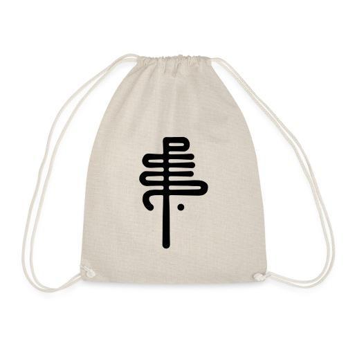 PCS Initials - Drawstring Bag