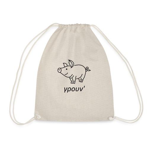 little pig - Drawstring Bag