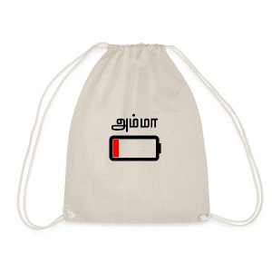 Battery Low Mom - Drawstring Bag