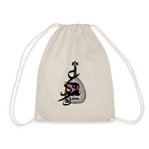 Arabische Kalligraphie T-Shirt - Turnbeutel