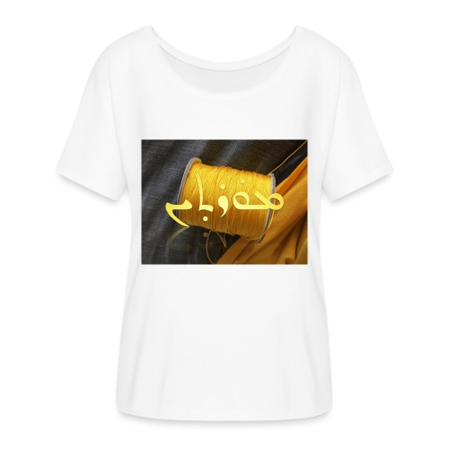 Mortinus Morten Golden Yellow - Women's Batwing-Sleeve T-Shirt by Bella + Canvas