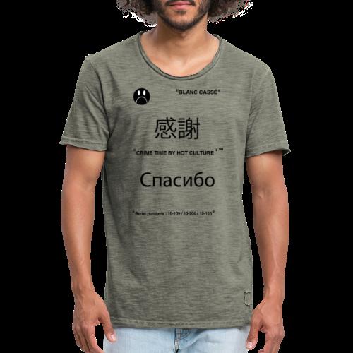 MERCI - T-shirt vintage Homme