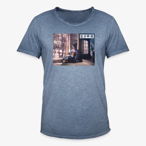Japanese Woman #1 - Men's Vintage T-Shirt